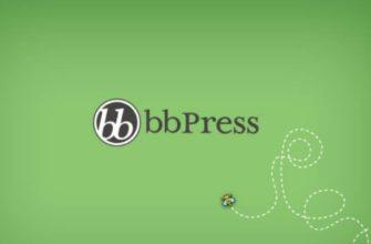 бб-пресс