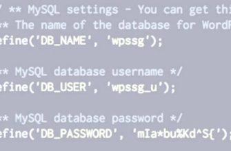 файл содержит следующие параметры